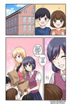 My Cute Wish - Ch 3 Page 20