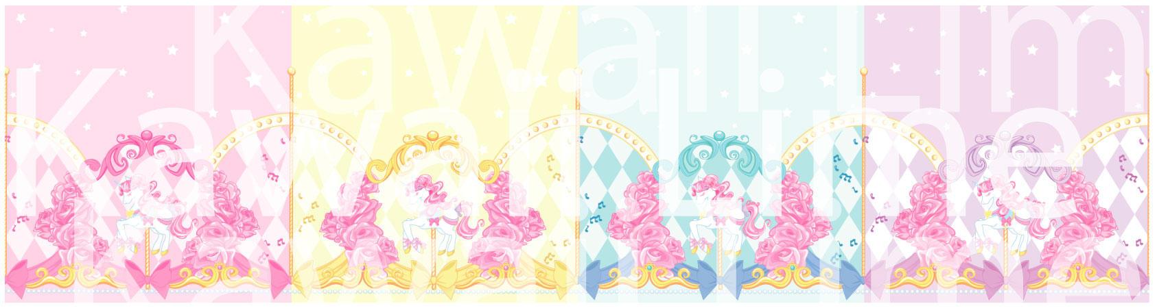 Dream of the starlight rose carnival
