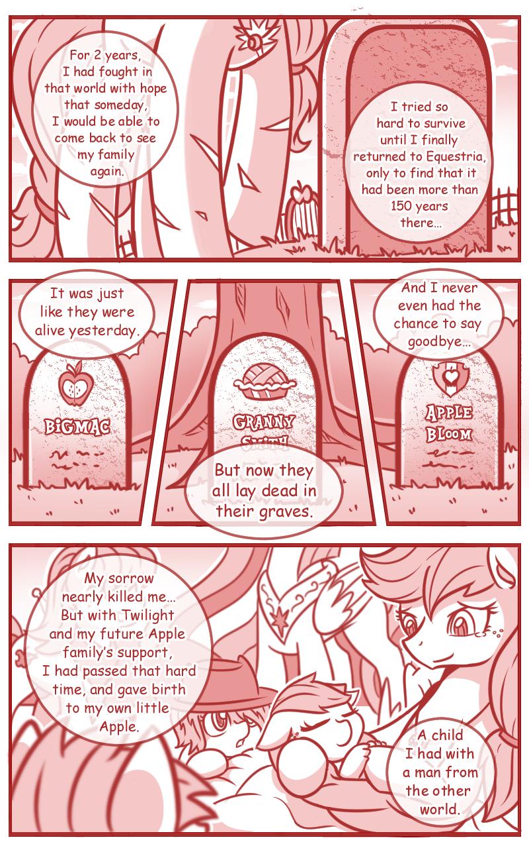 Chaos Future 17 : Sorrow
