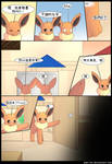 ES: Special Chapter 3 (CH) - page 20 -