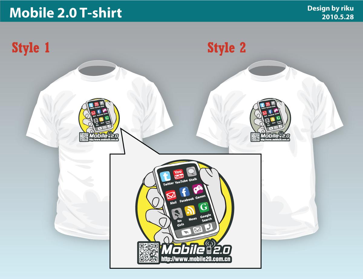 Mobile 2.0 Tee by rikulu