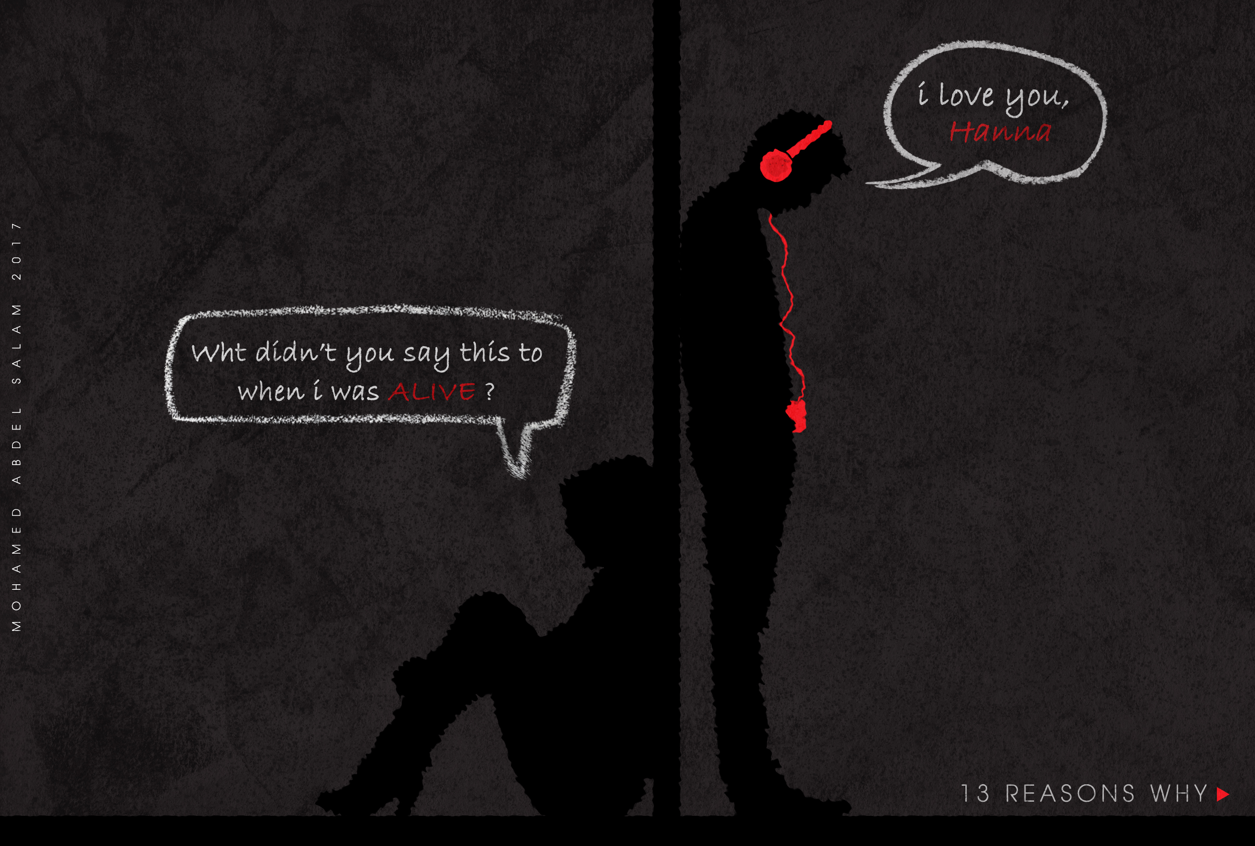 I Love You Hanna - 13 Reasons Why - Beyond Reasons
