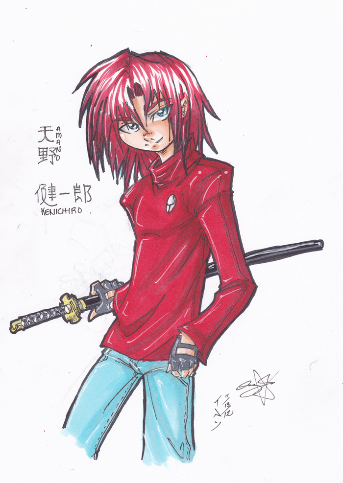 Amano by Streak2005