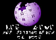 Irken Wiki by Invader-Johnny