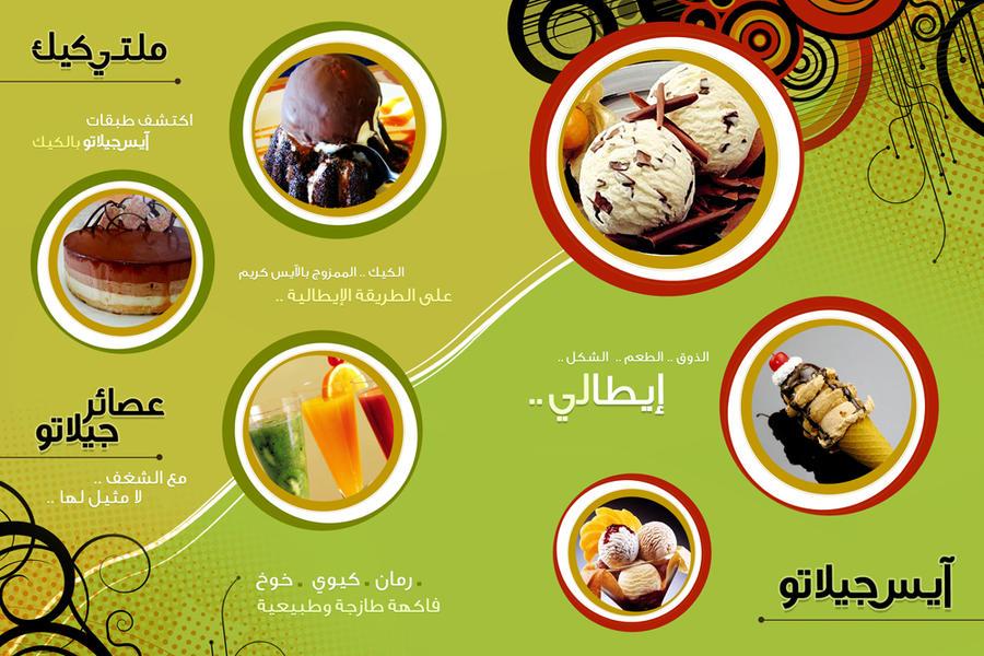menu-icecream-02 by Gareeb-adv