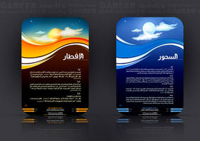 RAMADAN-00 by Gareeb-adv