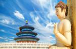 A Di Da Phat Quan The Am Guanyin Buddha 1948