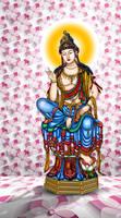 A Di Da Phat Quan The Am Guanyin Buddha 2316
