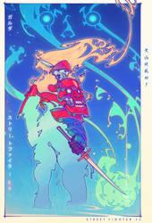 Garuda - Street Fighter EX