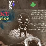 Alice Of Human Sacrifice Lyric by DarkMythrill
