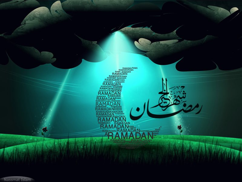 Ramadan Islamic Wallpaper > Islamic Ramadan Wallpapers > Islamic Wallpapers