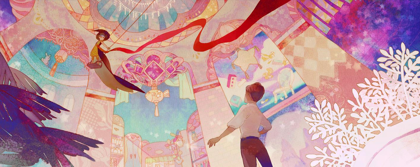 The Little Chamber by kidchan