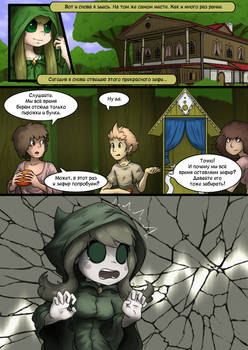 Maidens of the Magic forest #59