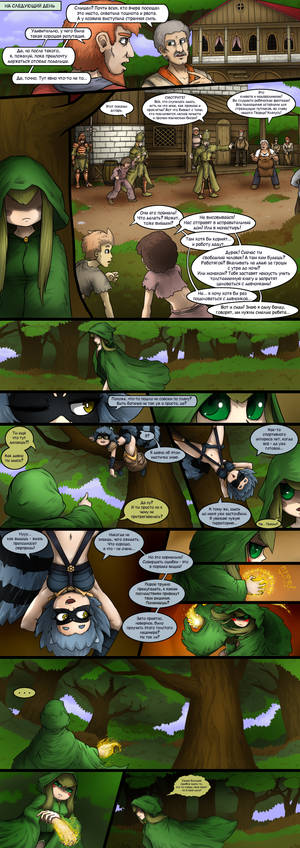 Maidens of the Magic forest #59/3