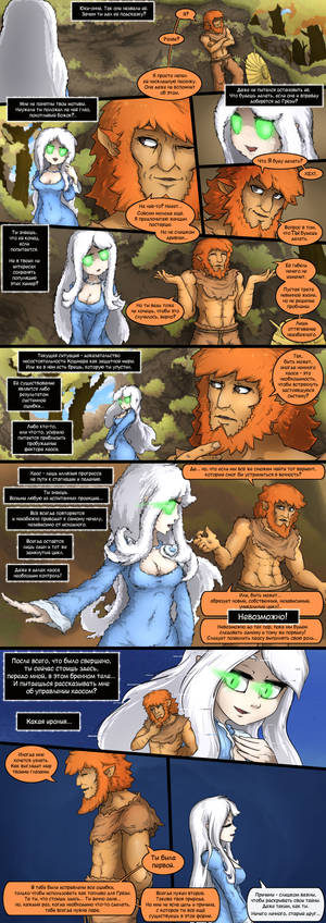 Maidens of the Magic forest #64