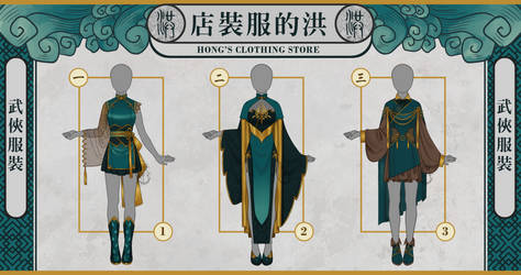 [OPEN 1/3] ADOPTABLE | Wuxia Inspired Clothing