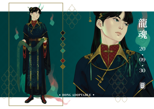 [CLOSED] Auction Adoptable #2