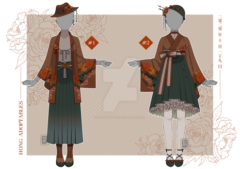[CLOSED] ADOPTABLE OUTFIT #9