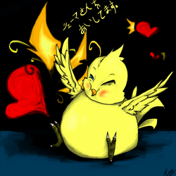 Chubby Chocobo by RaShaeStewart