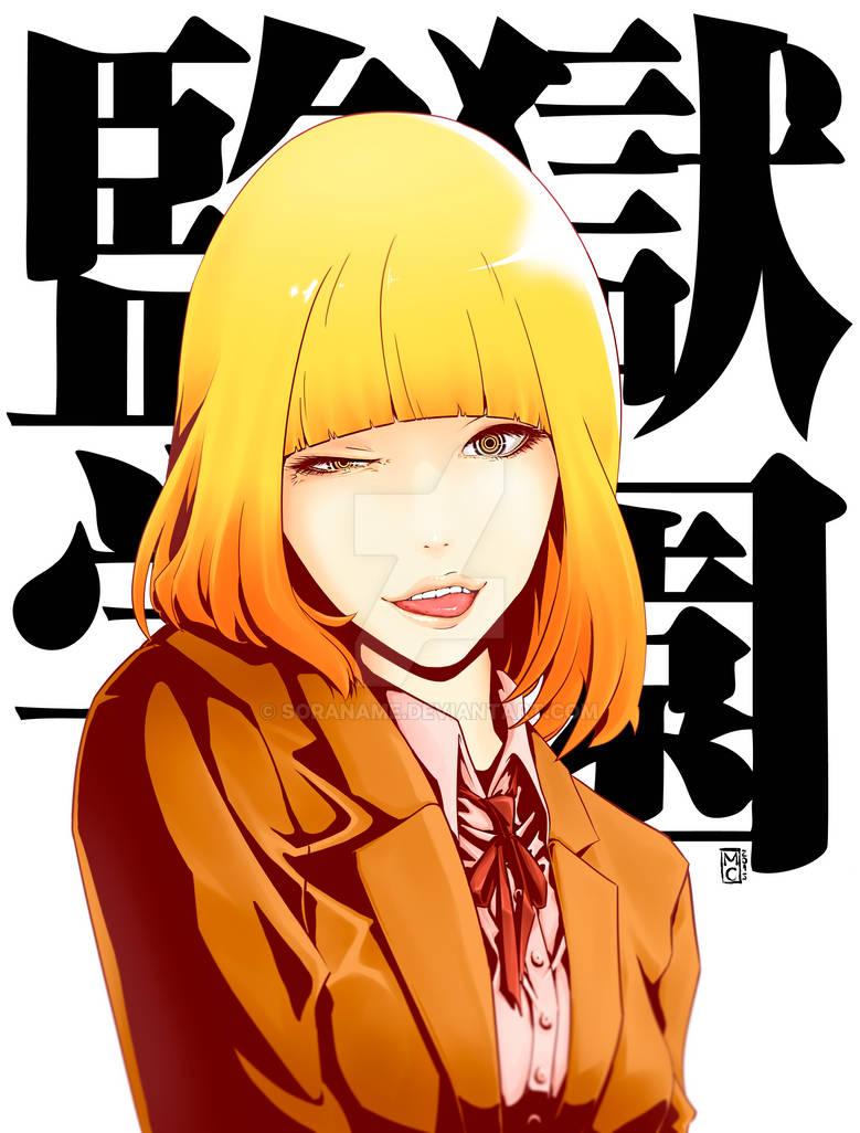 Hana Midorikawa - Kangoku Gakuen (Prison School)