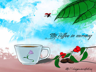 The coffe in morning by Chemegou