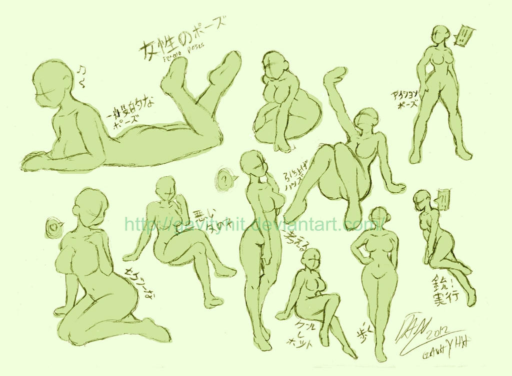 Female poses Reference by GH07 on DeviantArt