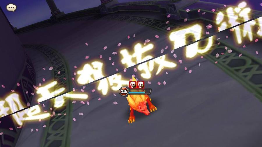 summoner wars kaito ultimate skill by chisle on deviantart