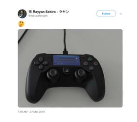 Leaked PS5 Controller by The-Skyward-Wolfman