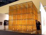 Rubik's Cube - Cube Light