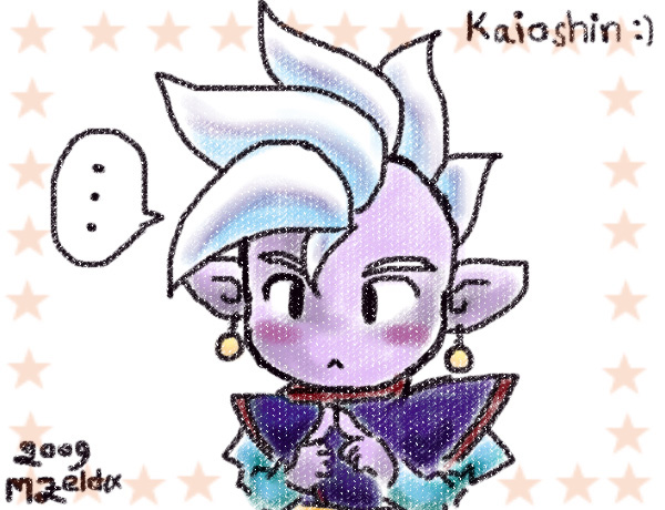 Little Kaioshin by MZ15