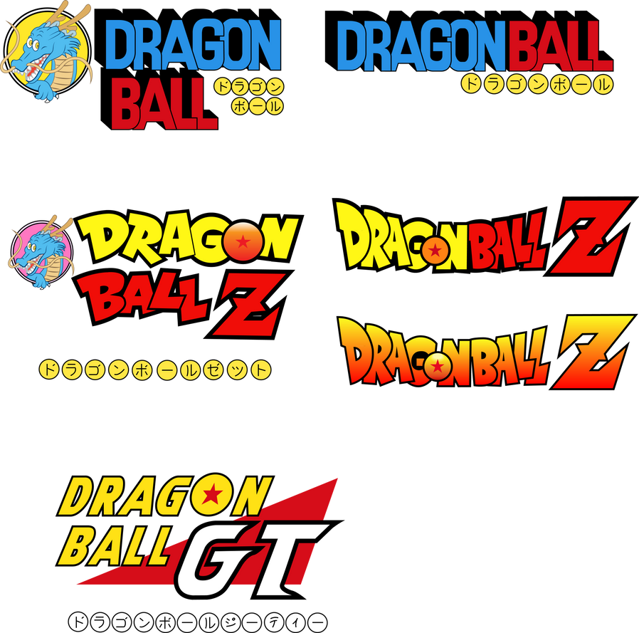 Dragon Ball Logos by camarinox