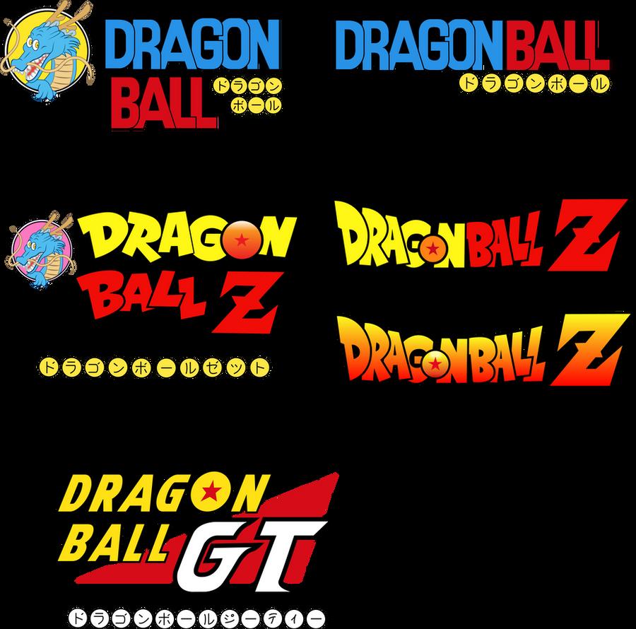 Dragon Ball Logos by camarinox on DeviantArt