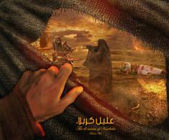 The ill Imam of Karbala by Dana--Art