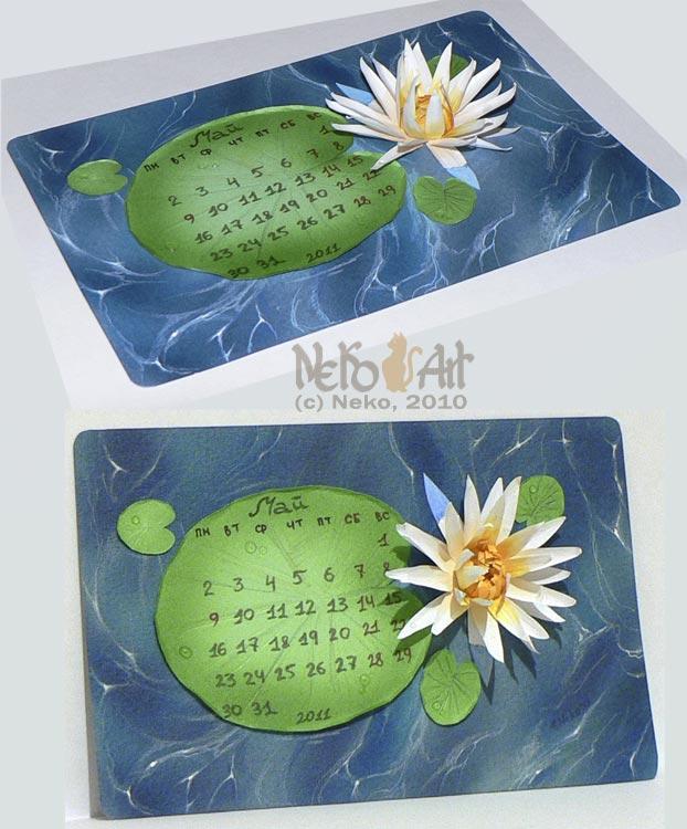 Water lily by Neko-Art