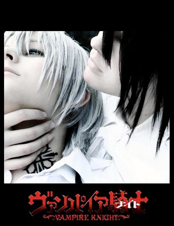 Vampire Knight: youre helpless by Aoinagaru