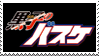 Kuroko no Basuke Stamp by ExelionStar