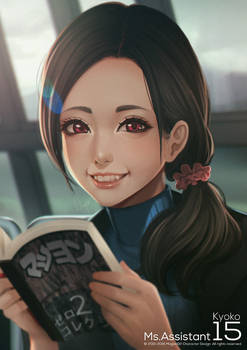 Ms Assistant 15 Kyoko