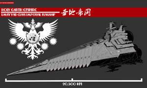 Umayyad Class Flagship by Pheasant-One
