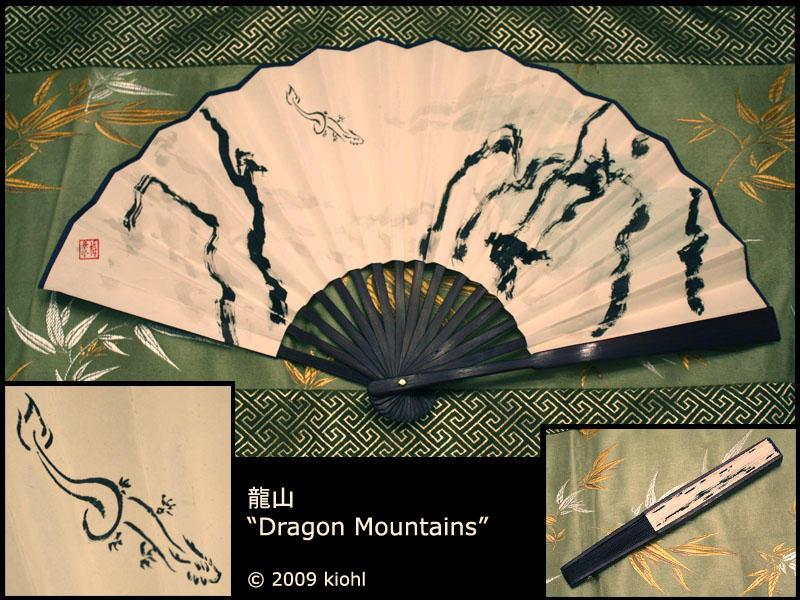 'Dragon Mountains'