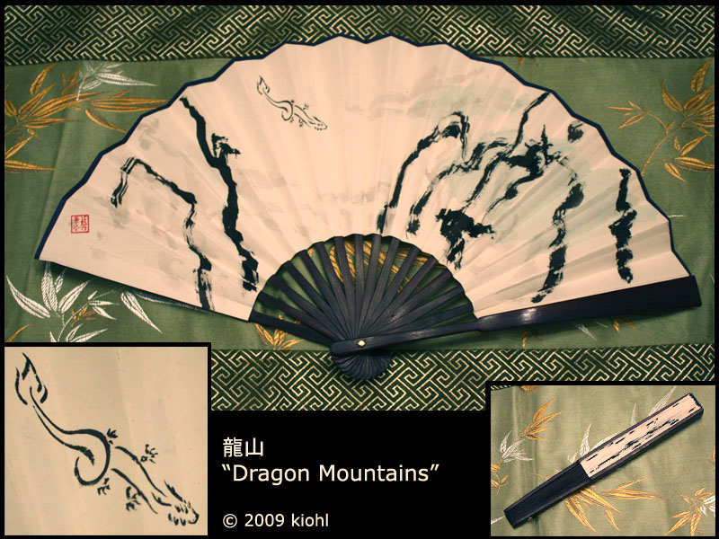 'Dragon Mountains' by kiohl