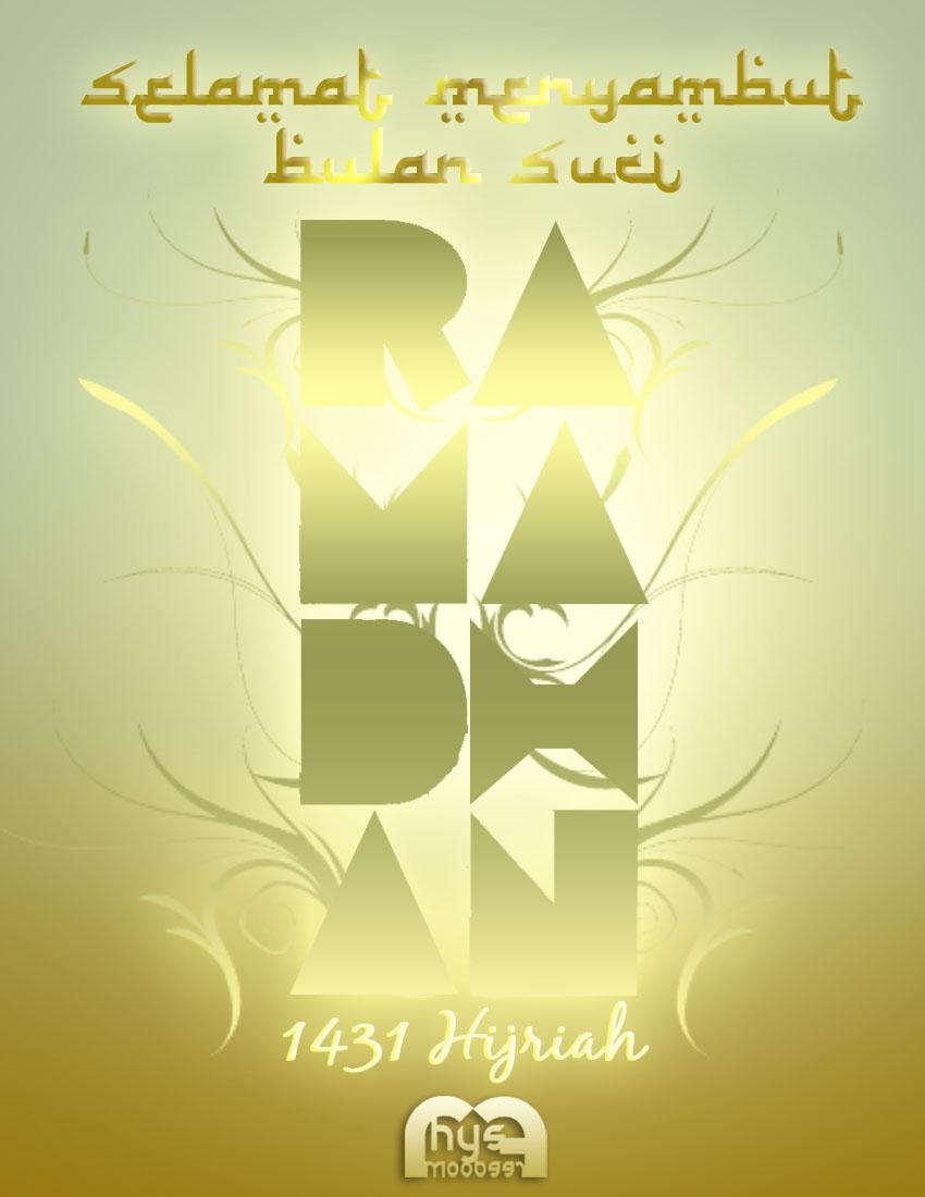 marhaban ya ramadhan by rzsoulart