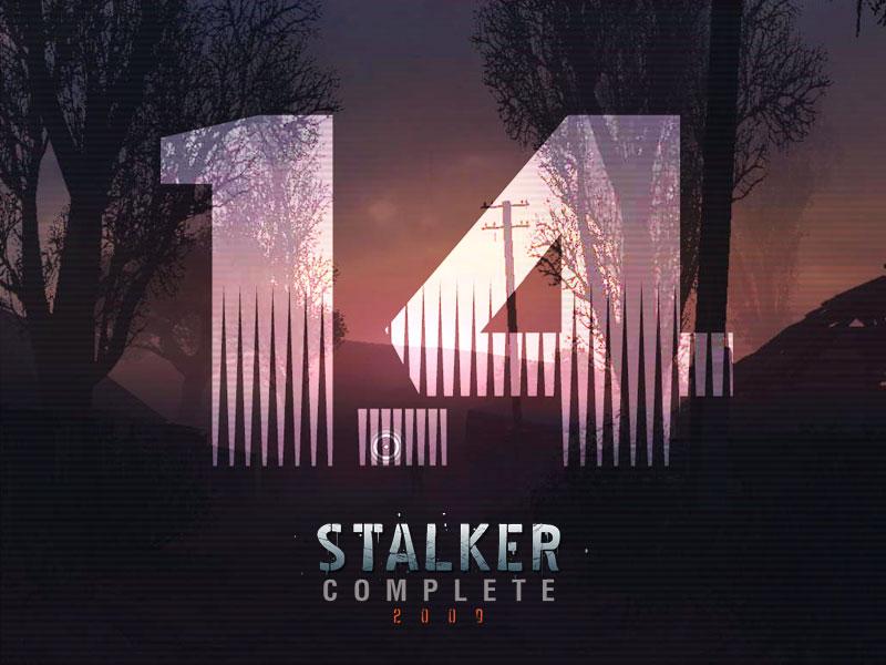 STALKER Complete 2009 1.4 by Artistpavel