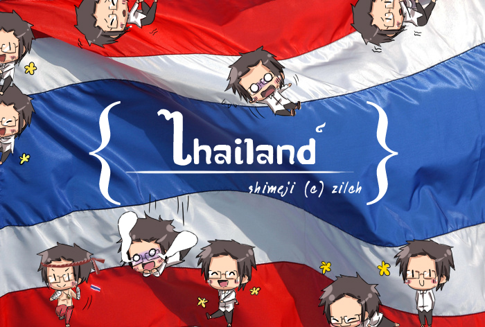 Shimeji : Thai-san by zilchat