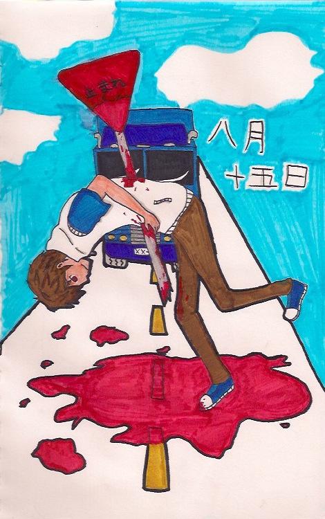 Hibiya Amamiya (Teenager Version?) by xXxAMB3RxXx1