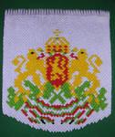 Arms of Bulgaria by Ketike