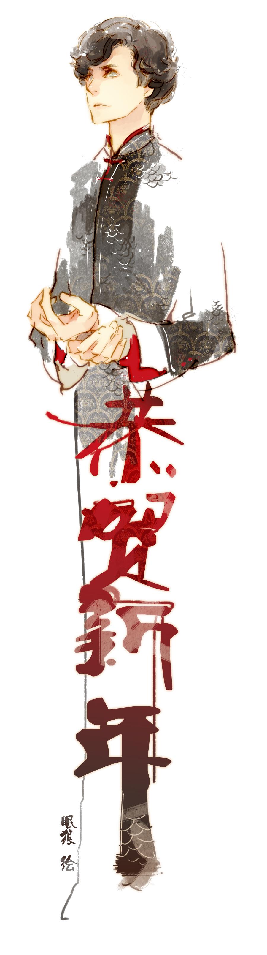Ancient costume Sherlock by mlcamaro