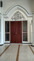 Masjid Nurul Islam, Surabaya (2.4)