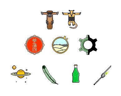 Pixel Icons by Orbital-Primeval
