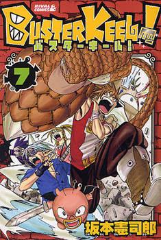 Buster Keel - Volume 7