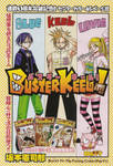 Buster Keel - Chapter 14